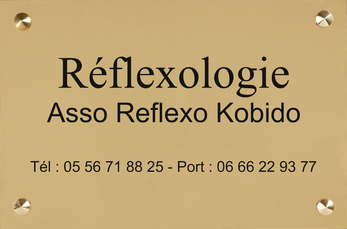 plaque de reflexologie 300 mm x 200 mm